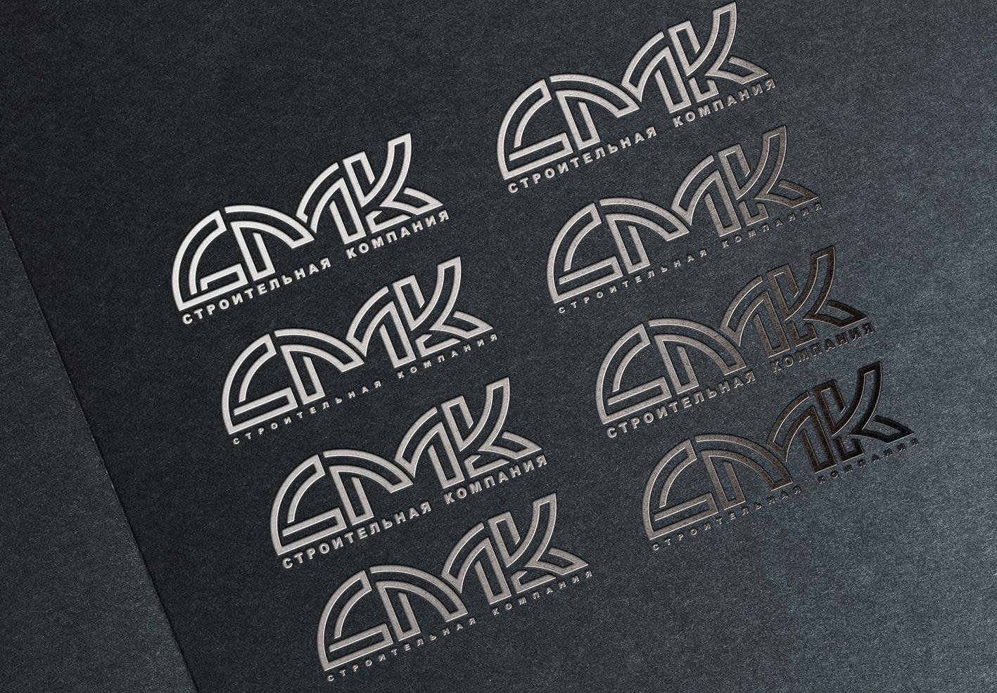 Разработка логотипа компании фото f_8095dc8018734ae5.jpg