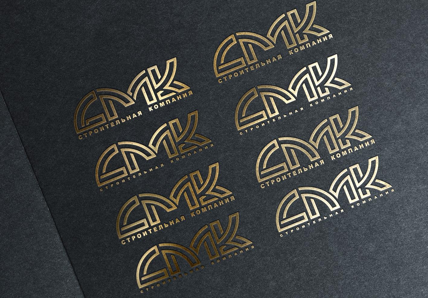 Разработка логотипа компании фото f_9425dc801823e516.jpg