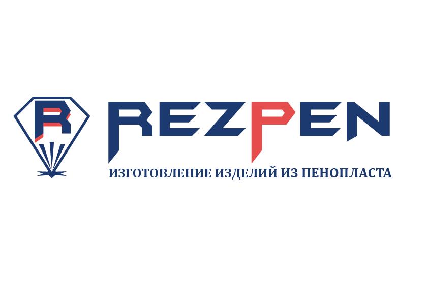 Редизайн логотипа фото f_1505a4fba64edb2c.png