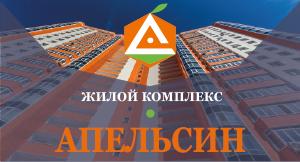 Логотип и фирменный стиль фото f_3975a5b5c3e11304.png