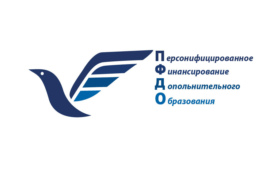 Логотип для интернет-портала фото f_9385a4798da084cb.png