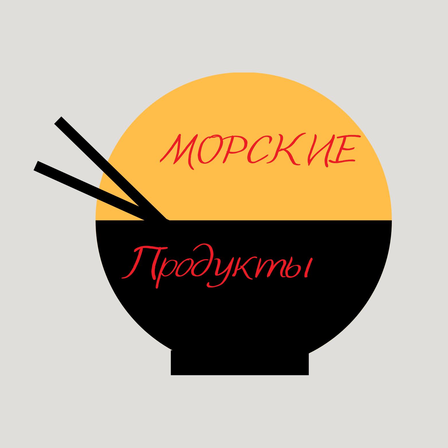 Разработать логотип.  фото f_3075ec659d12ee2d.png