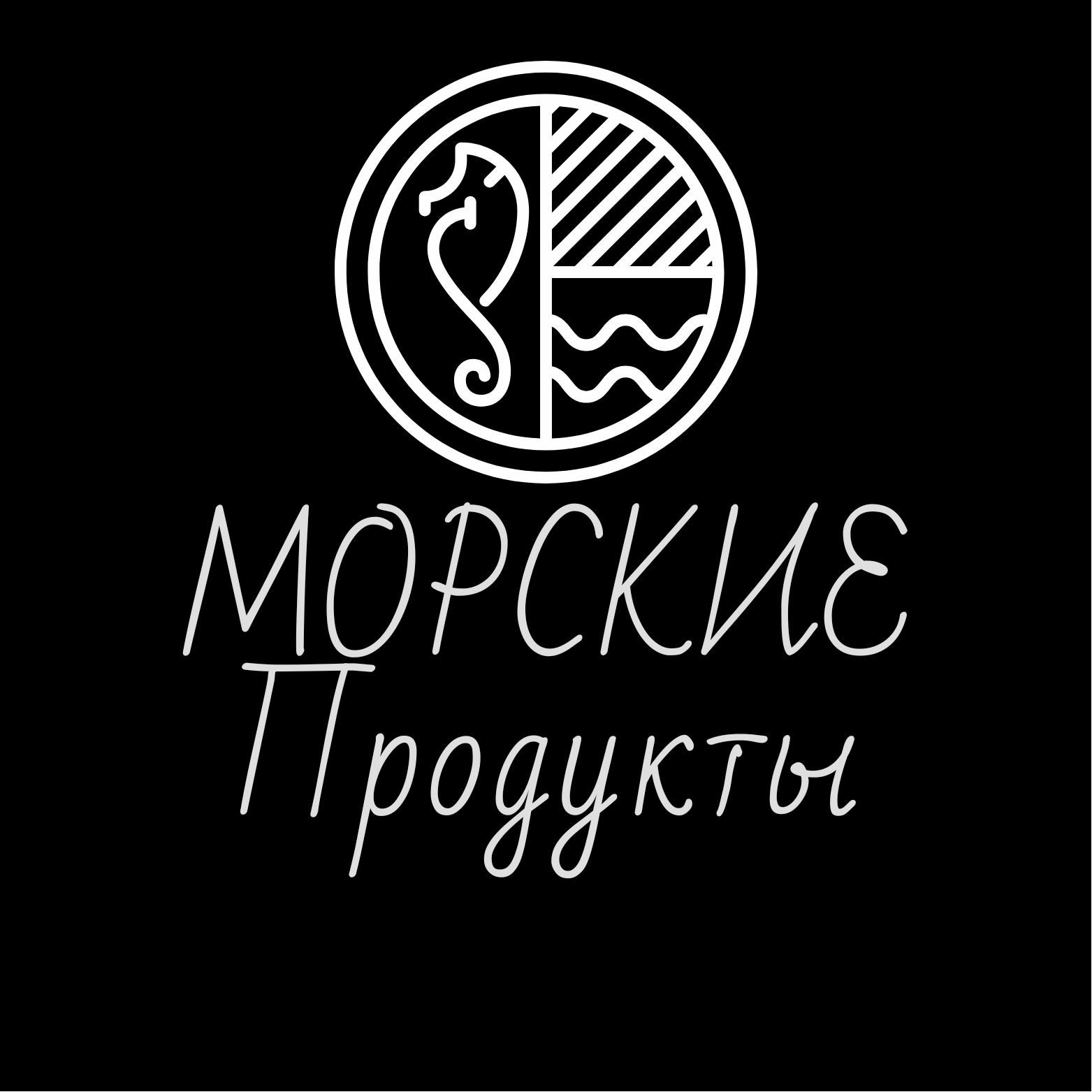 Разработать логотип.  фото f_3845ec659d4e98d0.png