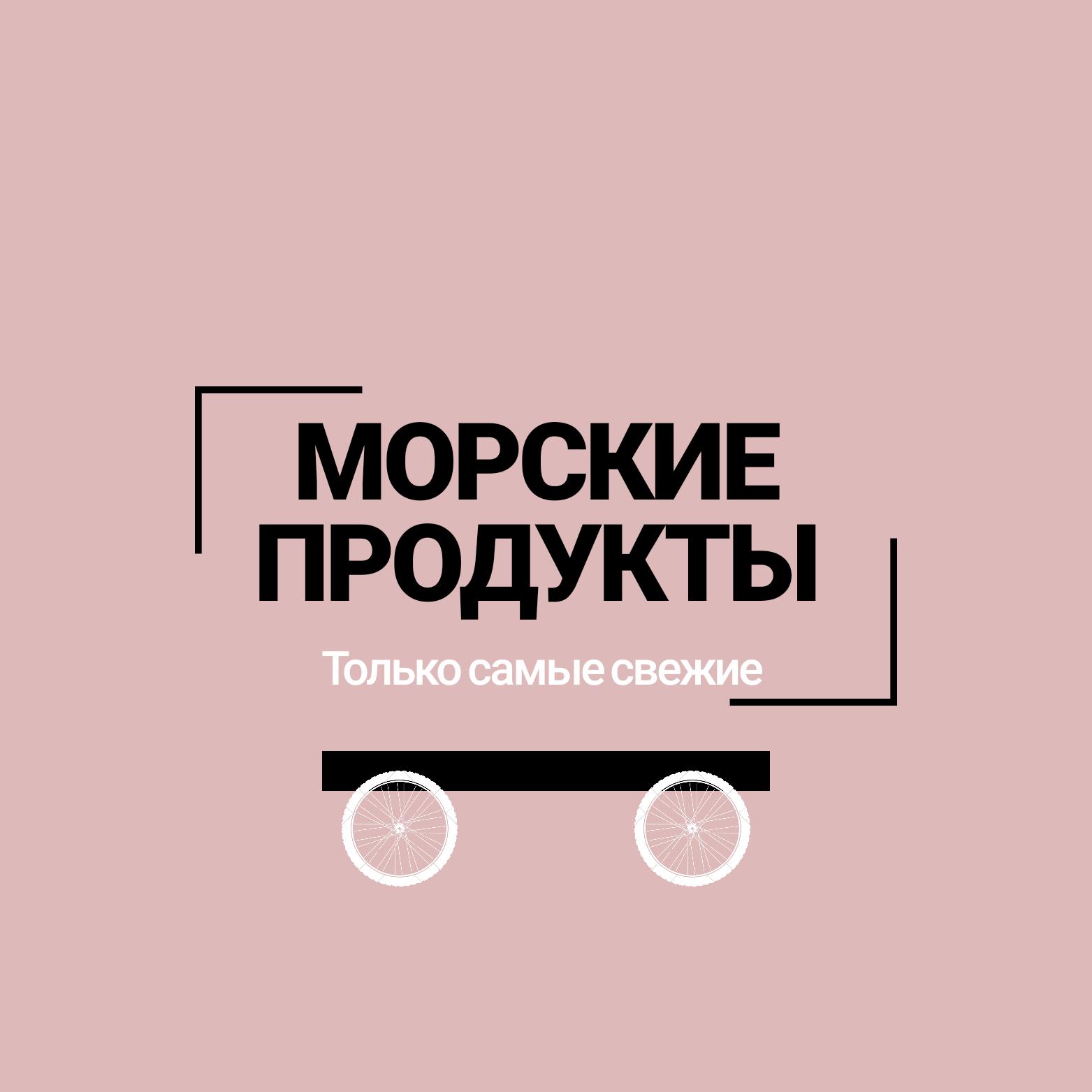 Разработать логотип.  фото f_7735ec659c8197a2.png