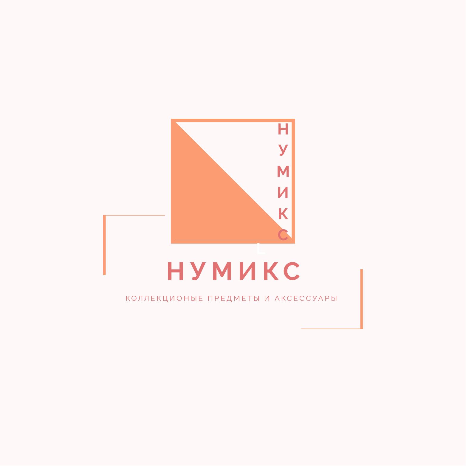 Логотип для интернет-магазина фото f_7975ec65d3043732.png