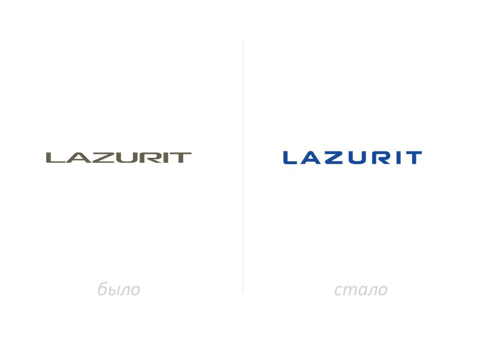 Рестайлинг логотипа компании. фото f_5045f099c63ae960.jpg