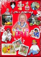 Детский поздравительный плакат