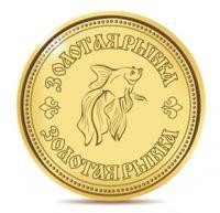 Монета в вектор