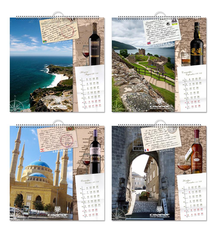 календарь Сварог