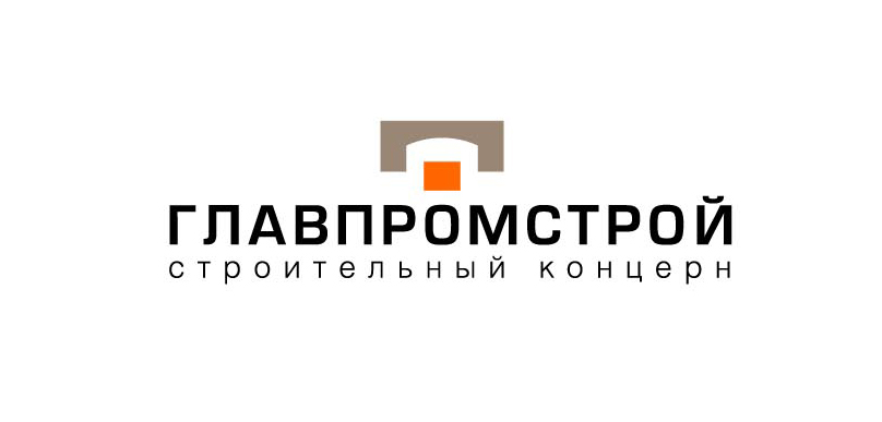 ГлавПромСтрой
