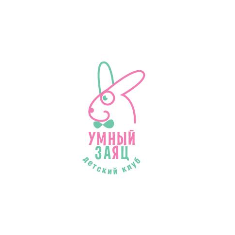 Разработать логотип и фирменный стиль детского клуба фото f_6455569fcb45ac56.jpg