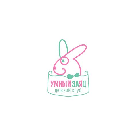 Разработать логотип и фирменный стиль детского клуба фото f_8725569fcaebc745.jpg