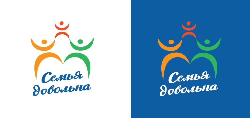 """Разработайте логотип для торговой марки """"Семья довольна"""" фото f_927596b7692d53ba.jpg"""