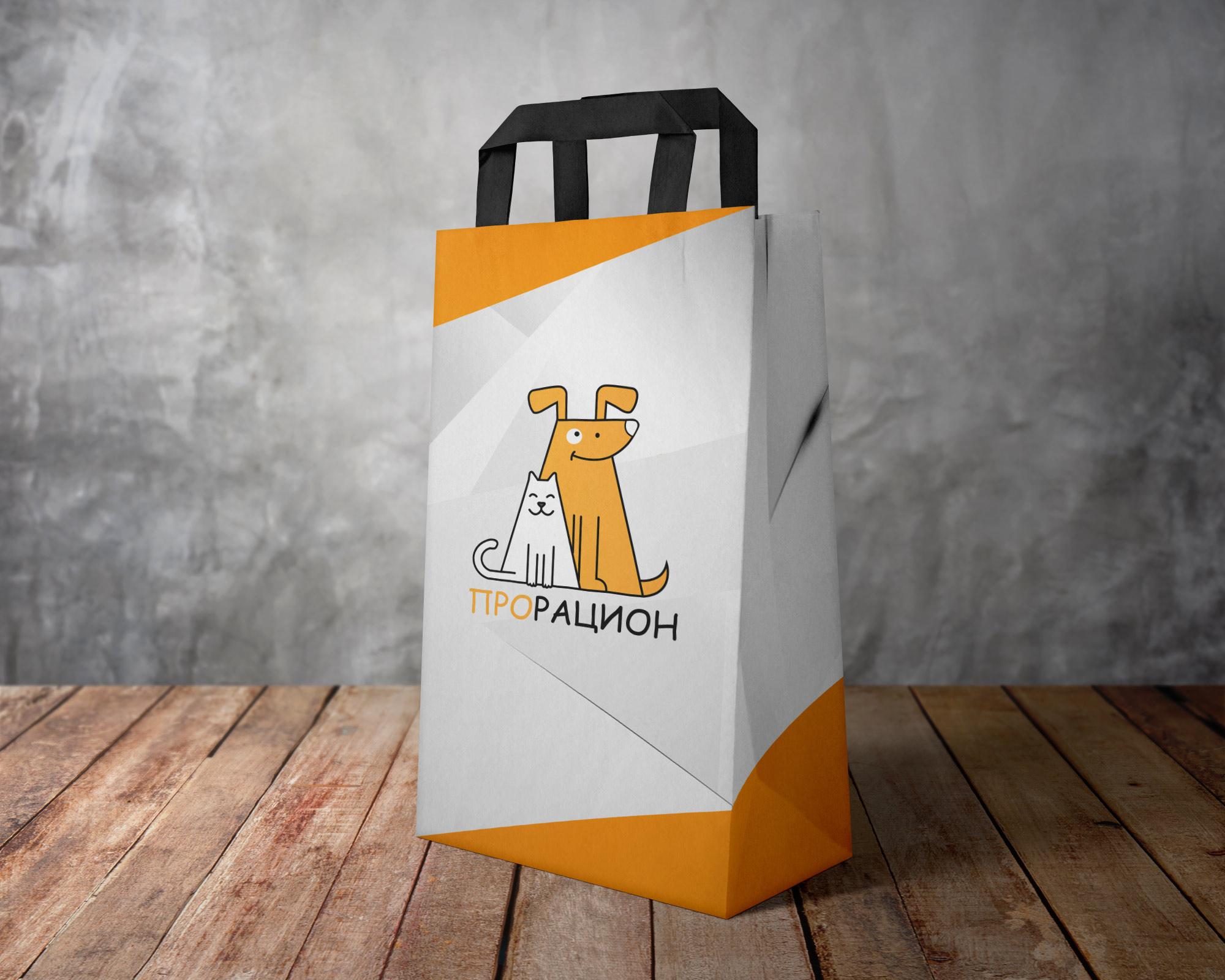 Создать логотип для производственной компании фото f_9905d9dd2215dc0b.jpg