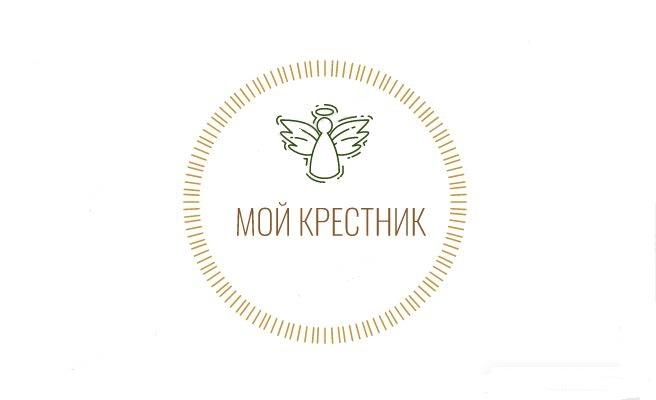Логотип для крестильной одежды(детской). фото f_2345d4d3f5172fb7.jpg
