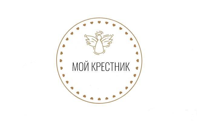 Логотип для крестильной одежды(детской). фото f_4535d4d3fde992ce.jpg
