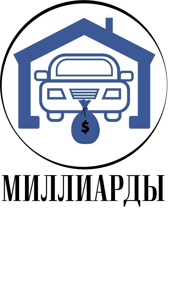 Создание логотипа фото f_0335e41598476e6c.jpg