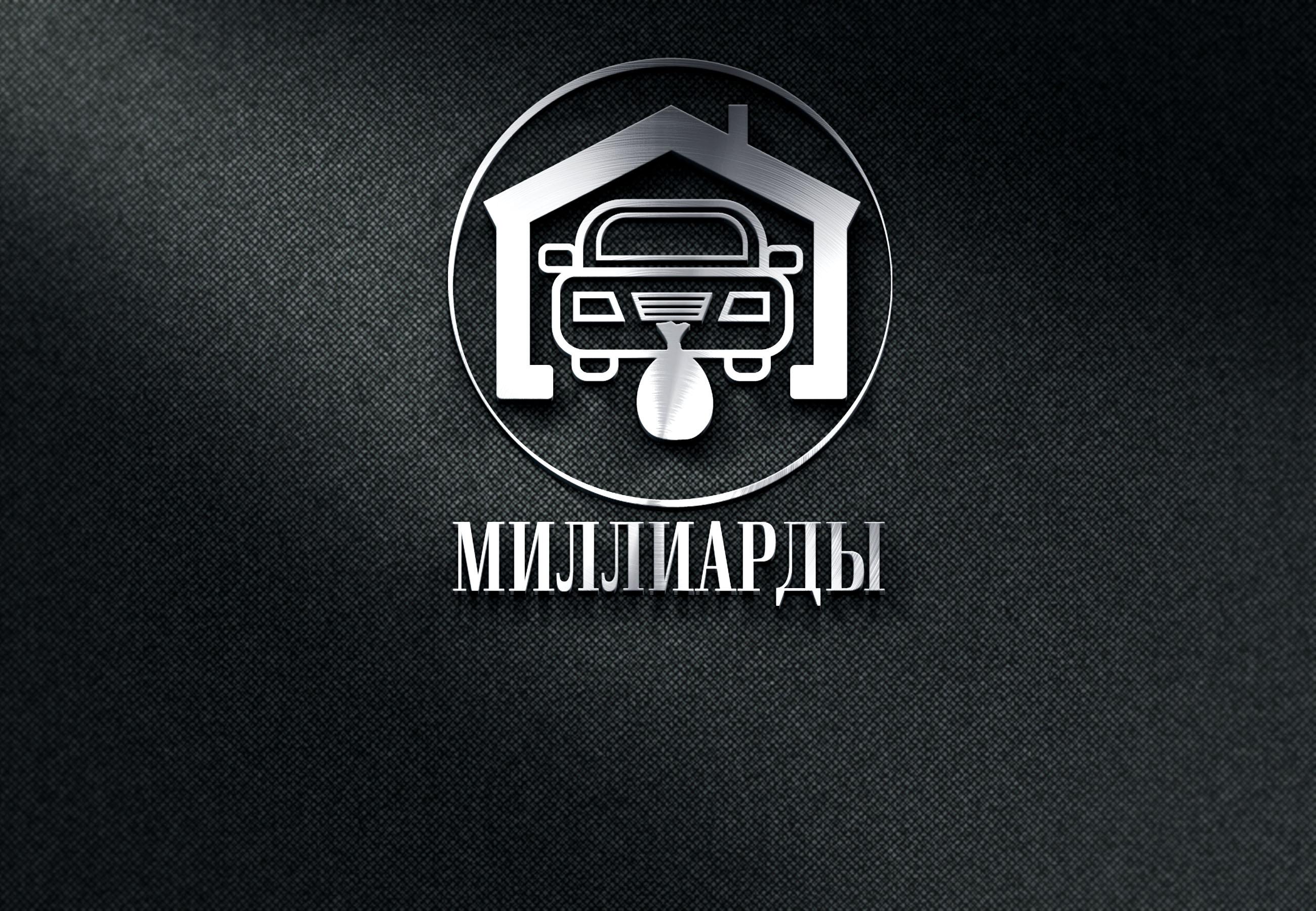 Создание логотипа фото f_2335e41598b428f3.jpg