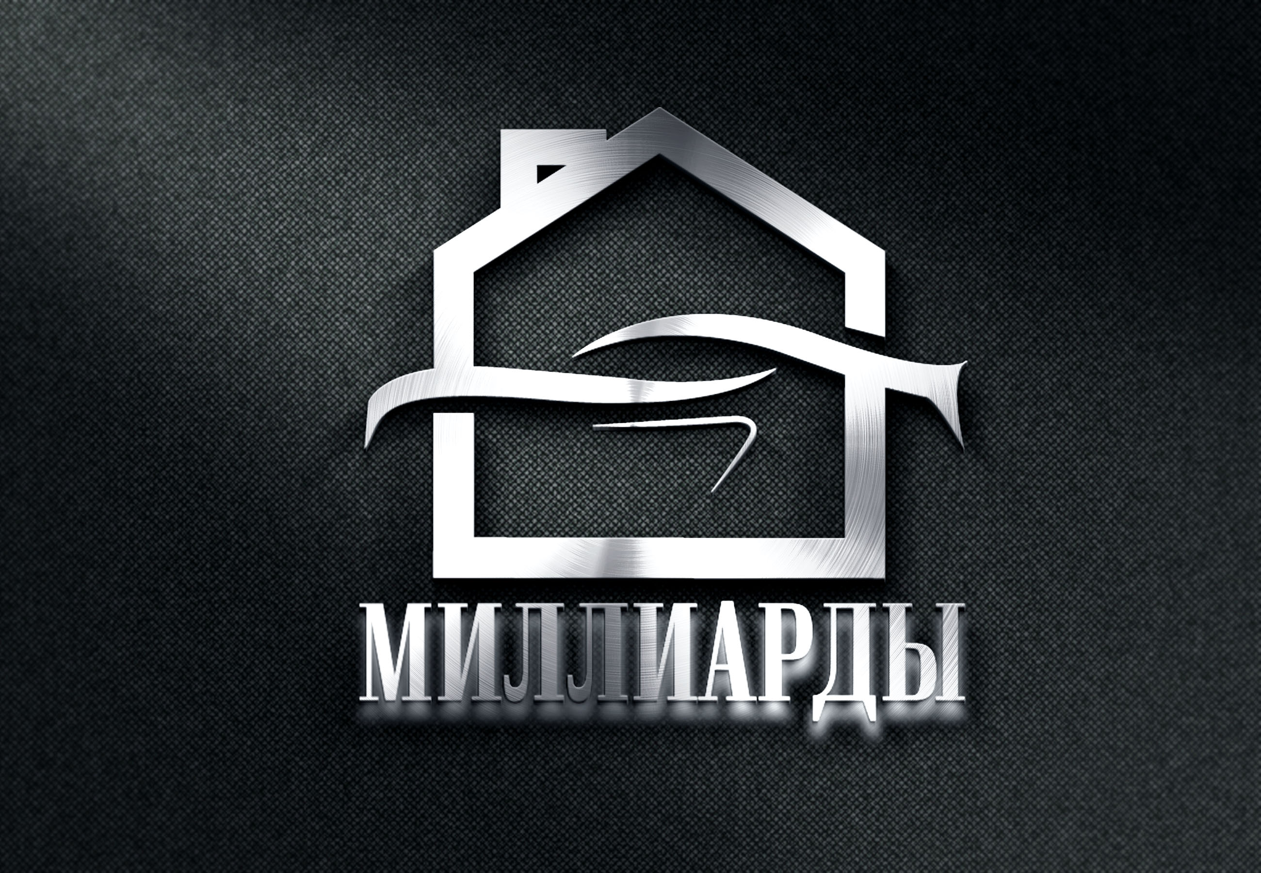 Создание логотипа фото f_7645e444e9ac25f2.jpg