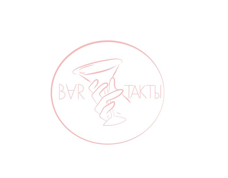"""Bar """"ТАКТЫ""""  (создание логотипа и подбор шрифта) фото f_1565d4fd413b5e6f.png"""