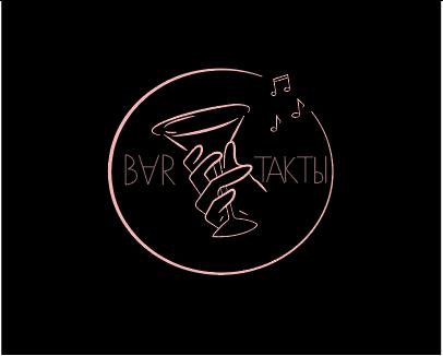 """Bar """"ТАКТЫ""""  (создание логотипа и подбор шрифта) фото f_8495d4fd40e08b58.png"""