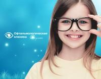 Офтальмологическая клиника Окулюс