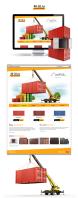 40-20.ru, контейнеры, сайт-визитка под ключ