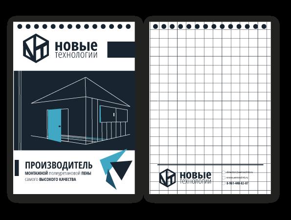 Разработка логотипа и фирменного стиля фото f_0515e899a11cedfc.png
