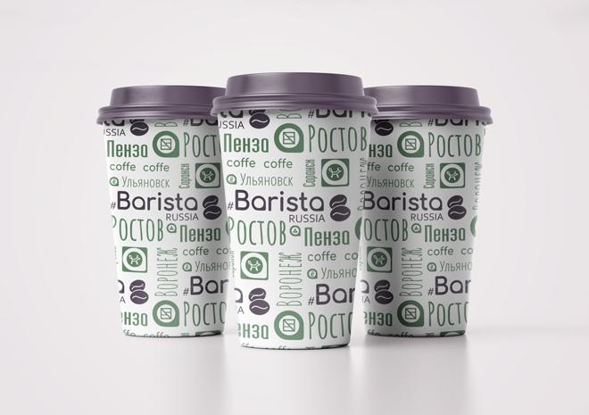 Ребрендинг логотипа сети кофеен фото f_3985e9dde9ce3550.png