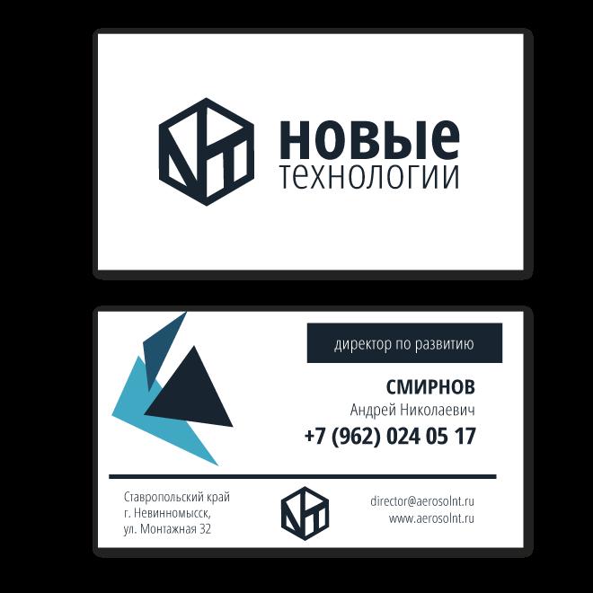 Разработка логотипа и фирменного стиля фото f_8695e899b27a0921.png