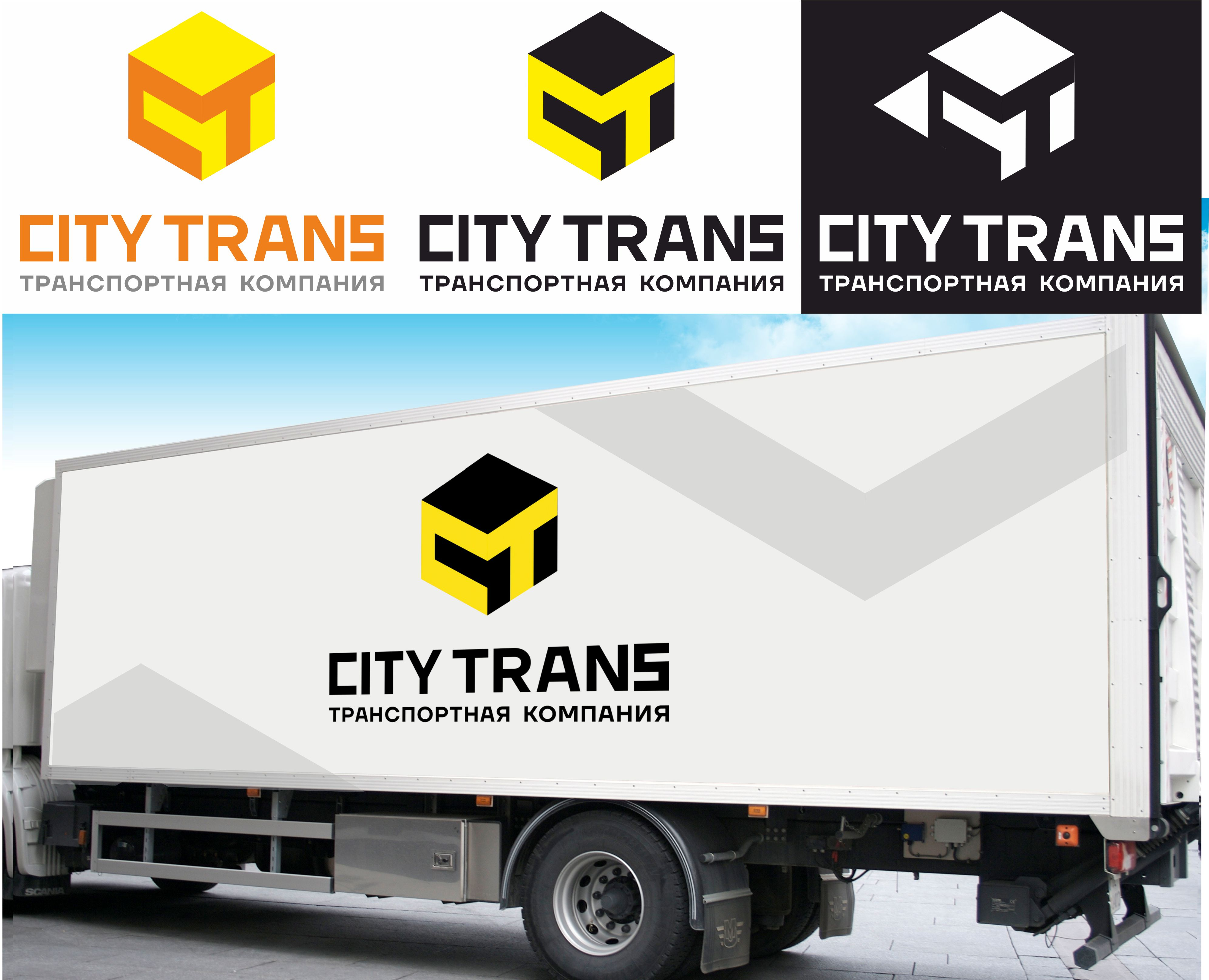 Разработка Логотипа транспортной компании фото f_0765e75c14d5149c.jpg