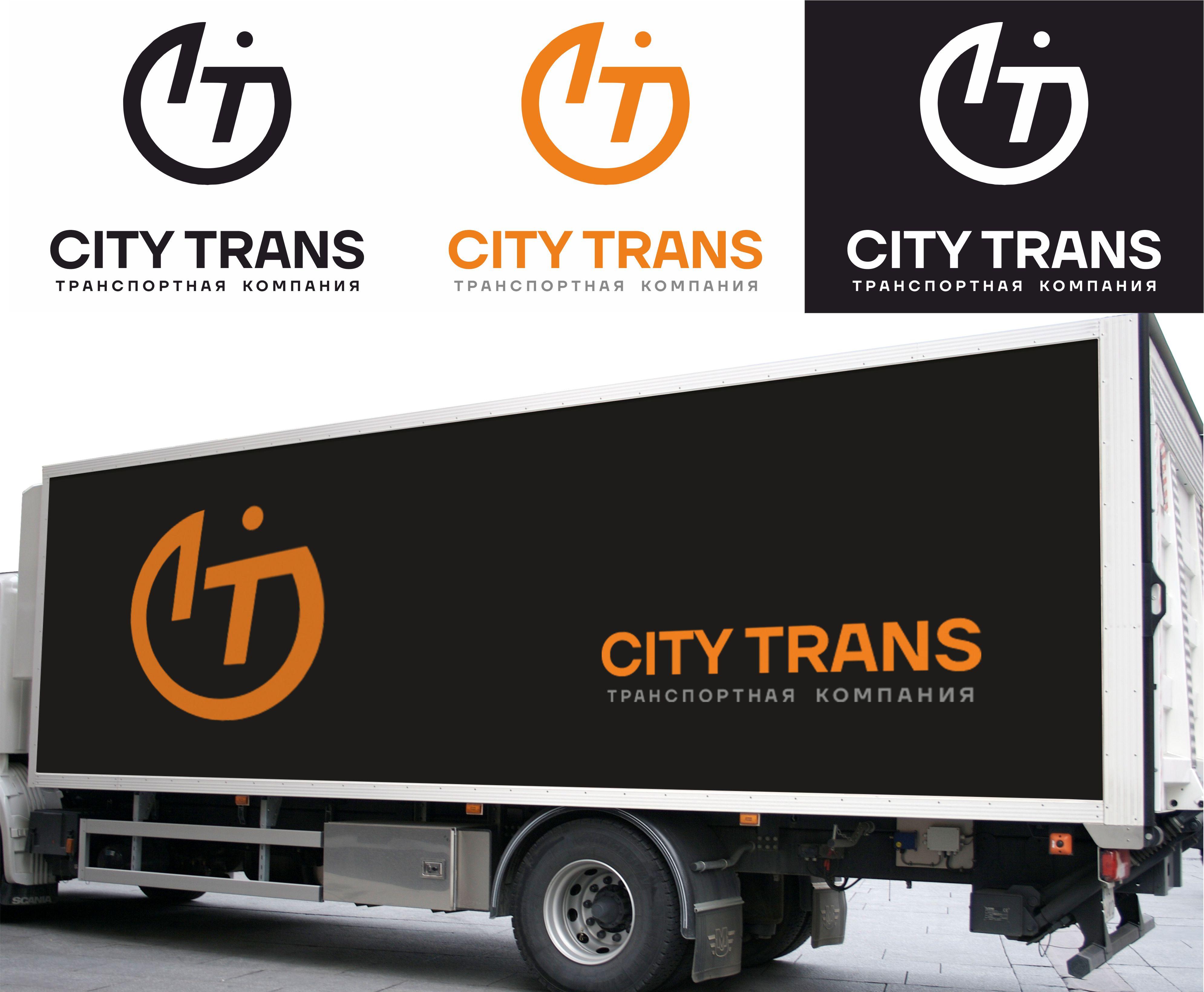 Разработка Логотипа транспортной компании фото f_1165e75cbe7f35fd.jpg