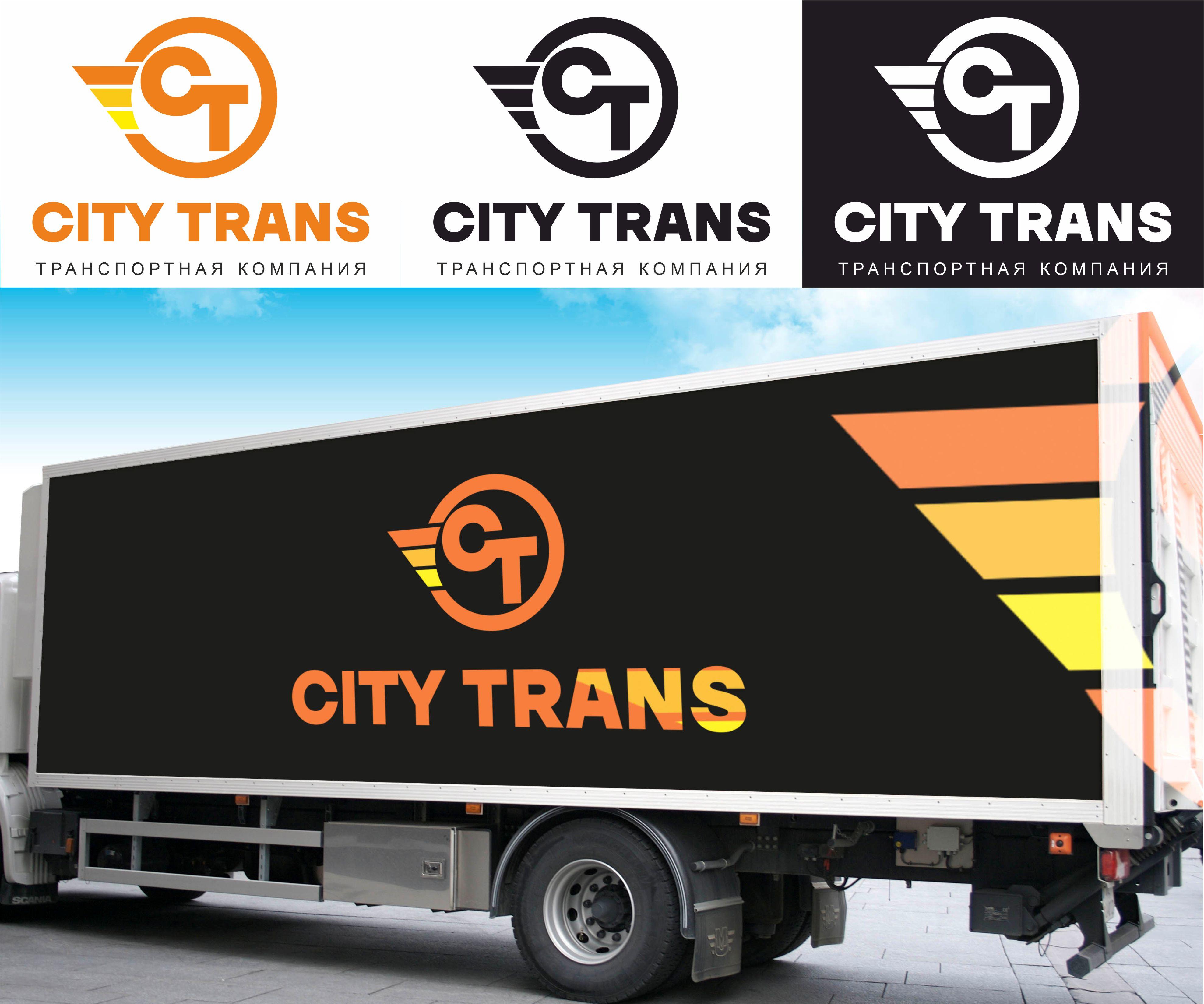Разработка Логотипа транспортной компании фото f_5355e74d6e440758.jpg