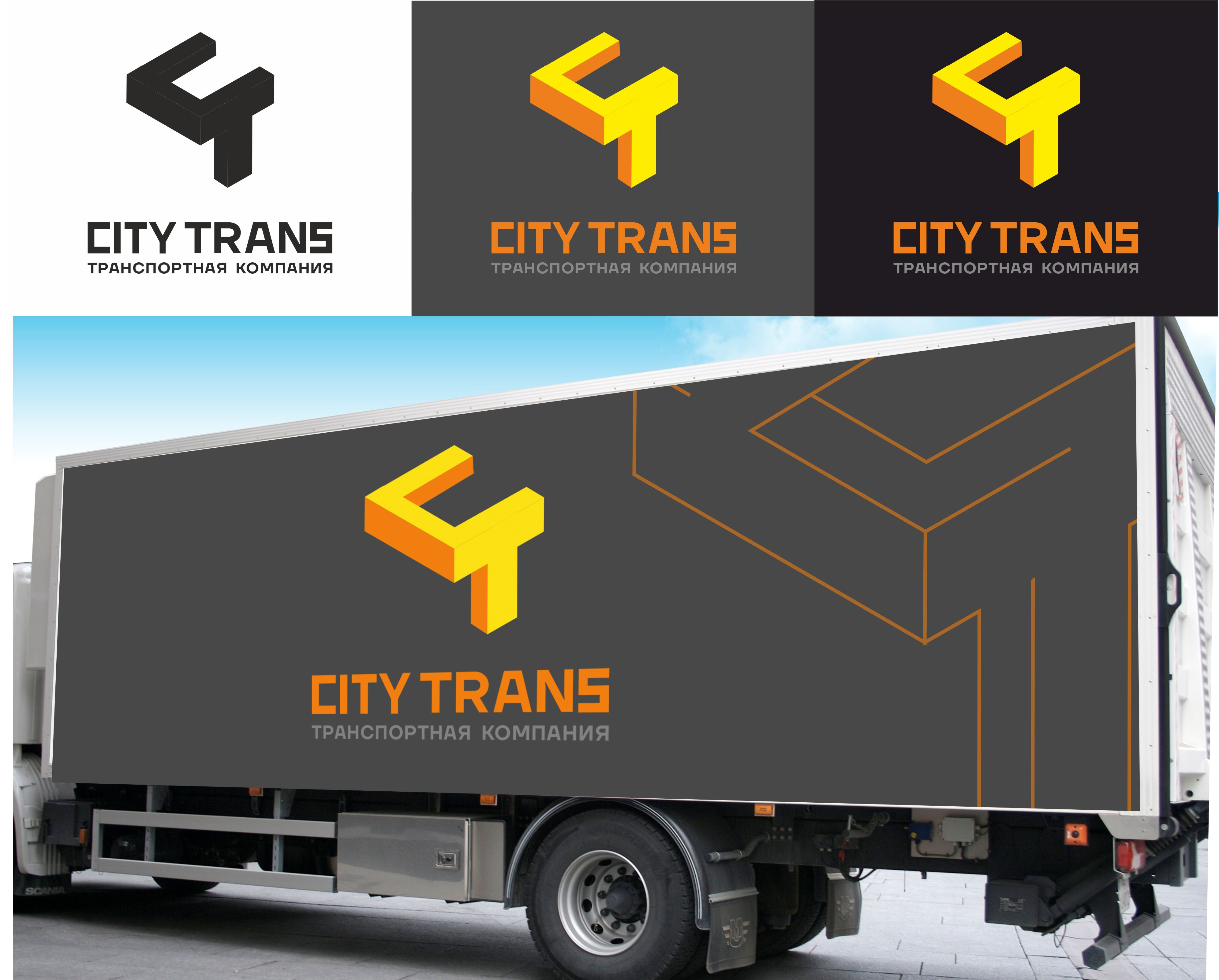 Разработка Логотипа транспортной компании фото f_6965e75c8846fafa.jpg
