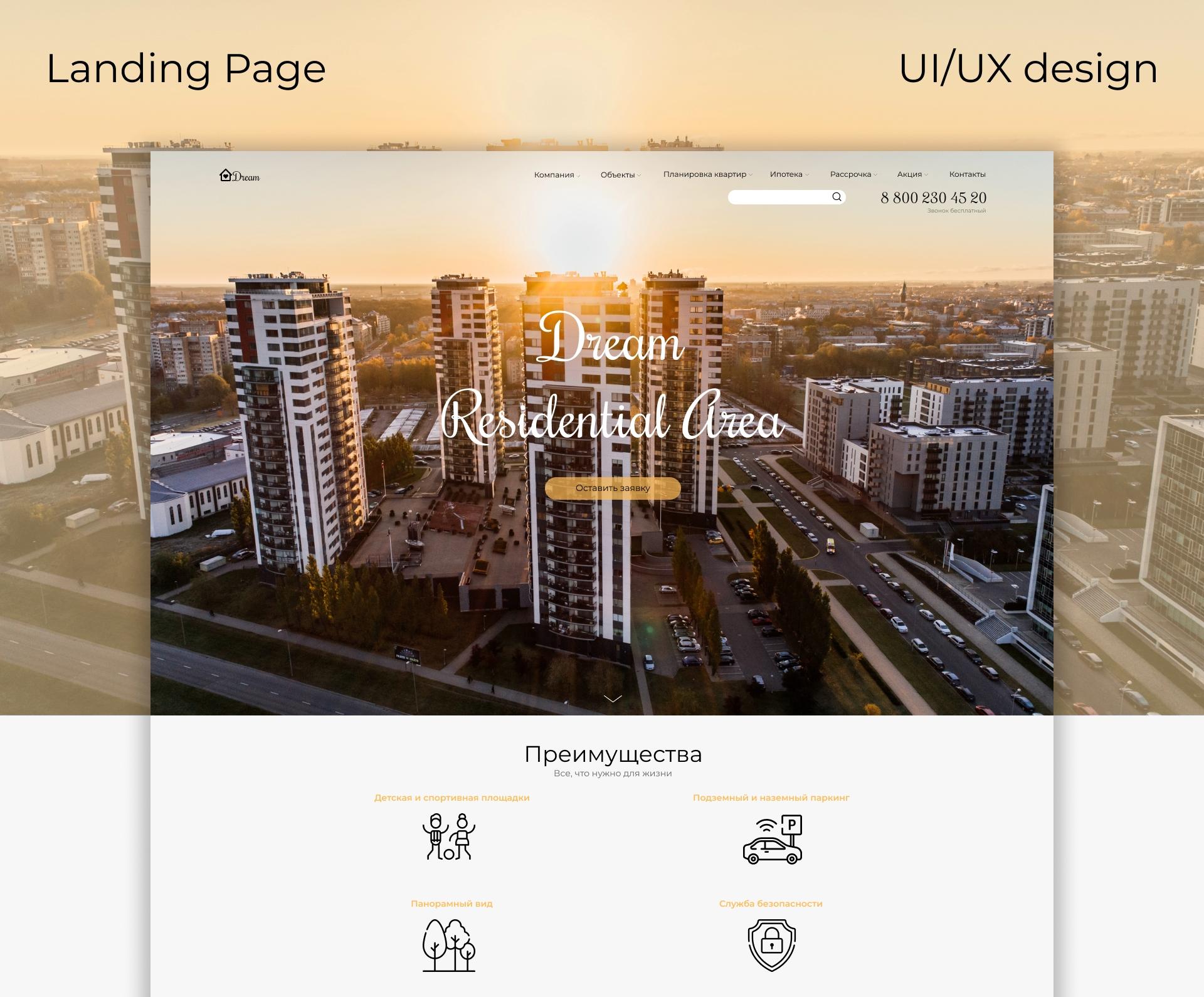 Разработать полностью новый дизайн сайта  фото f_1825fb4ba1fb34fd.jpg