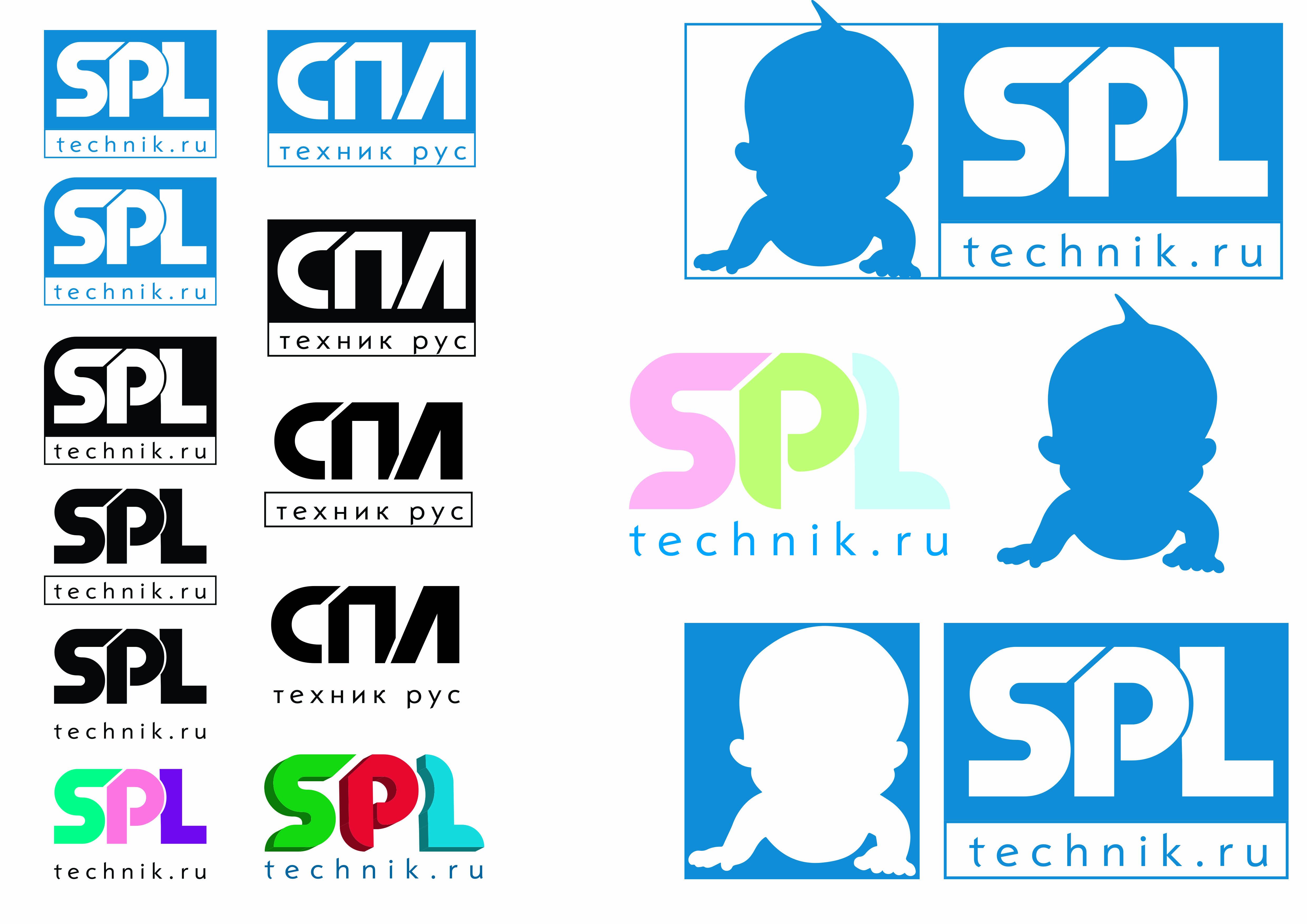 Разработка логотипа и фирменного стиля фото f_2485994890be486b.jpg