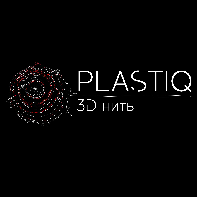Разработка логотипа, упаковки - 3д нить фото f_4885b76b808b3c1e.png