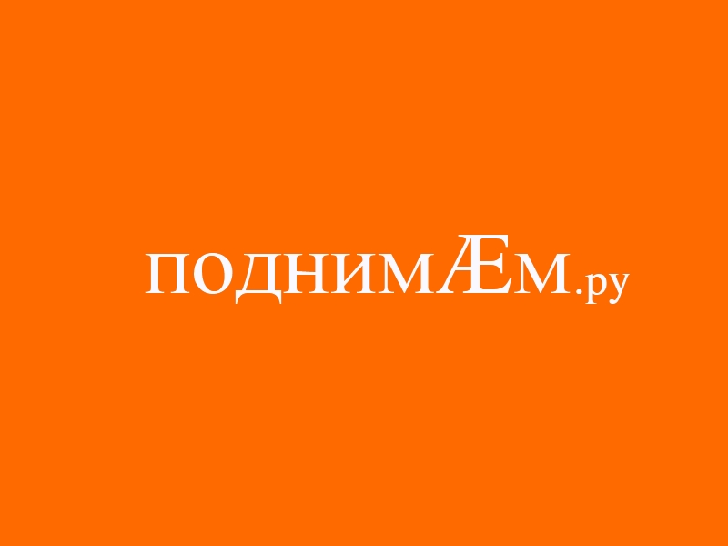 Разработать логотип + визитку + логотип для печати ООО +++ фото f_0895546540111db2.jpg
