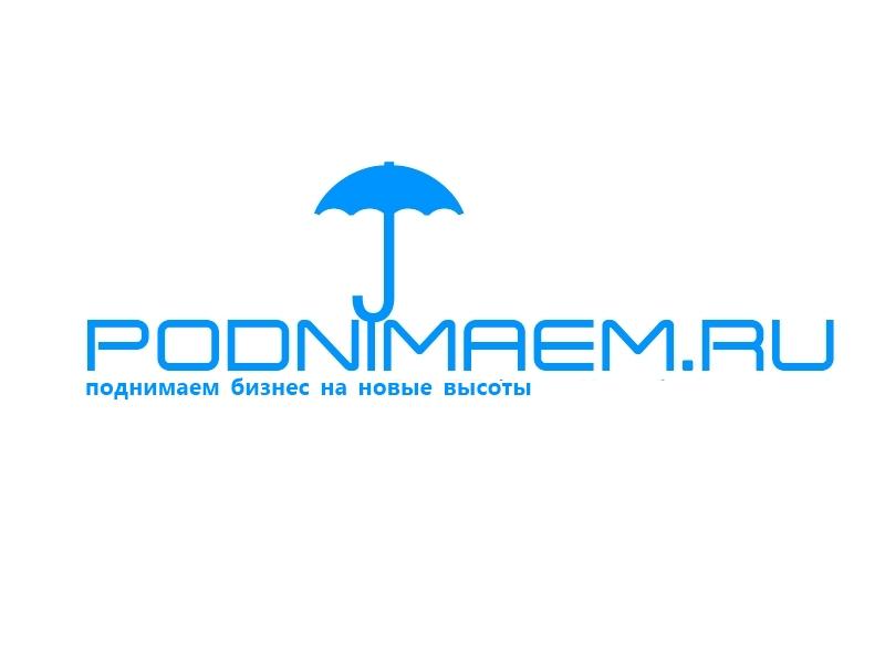 Разработать логотип + визитку + логотип для печати ООО +++ фото f_217554601946b22c.jpg