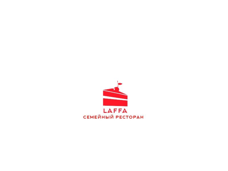 Нужно нарисовать логотип для семейного итальянского ресторан фото f_279554d1632e0d72.jpg
