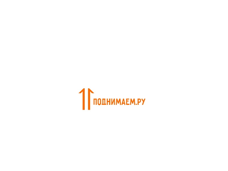 Разработать логотип + визитку + логотип для печати ООО +++ фото f_417554a2f686235f.jpg