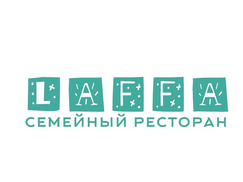 Нужно нарисовать логотип для семейного итальянского ресторан фото f_671554d13b3aca6f.jpg