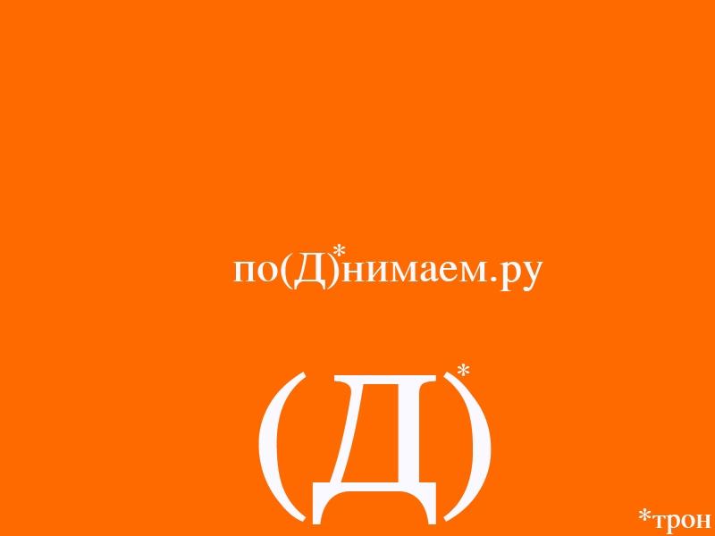 Разработать логотип + визитку + логотип для печати ООО +++ фото f_80855465425d08df.jpg