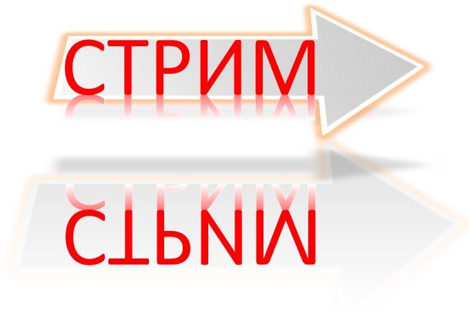 Создание концепции заставки и логотипа (телеканал) фото f_527566daa122b79a.jpg
