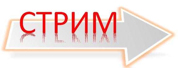 Создание концепции заставки и логотипа (телеканал) фото f_636566daa21d0f97.jpg