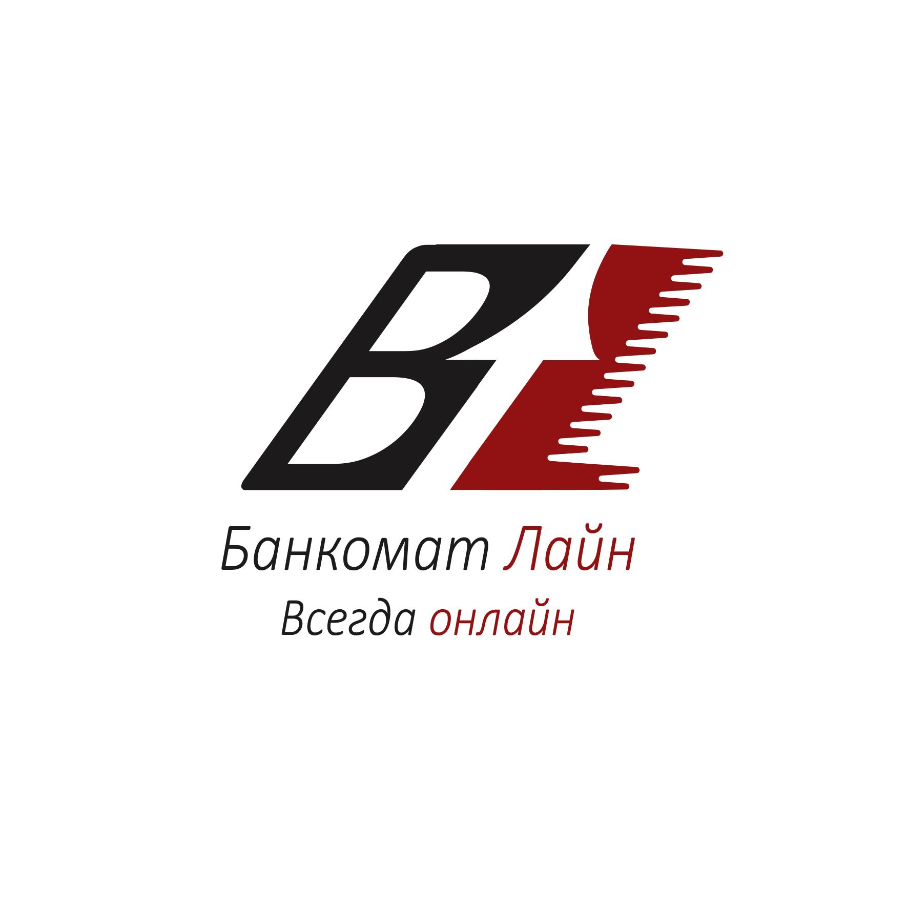 Разработка логотипа и слогана для транспортной компании фото f_0465880c12140756.jpg