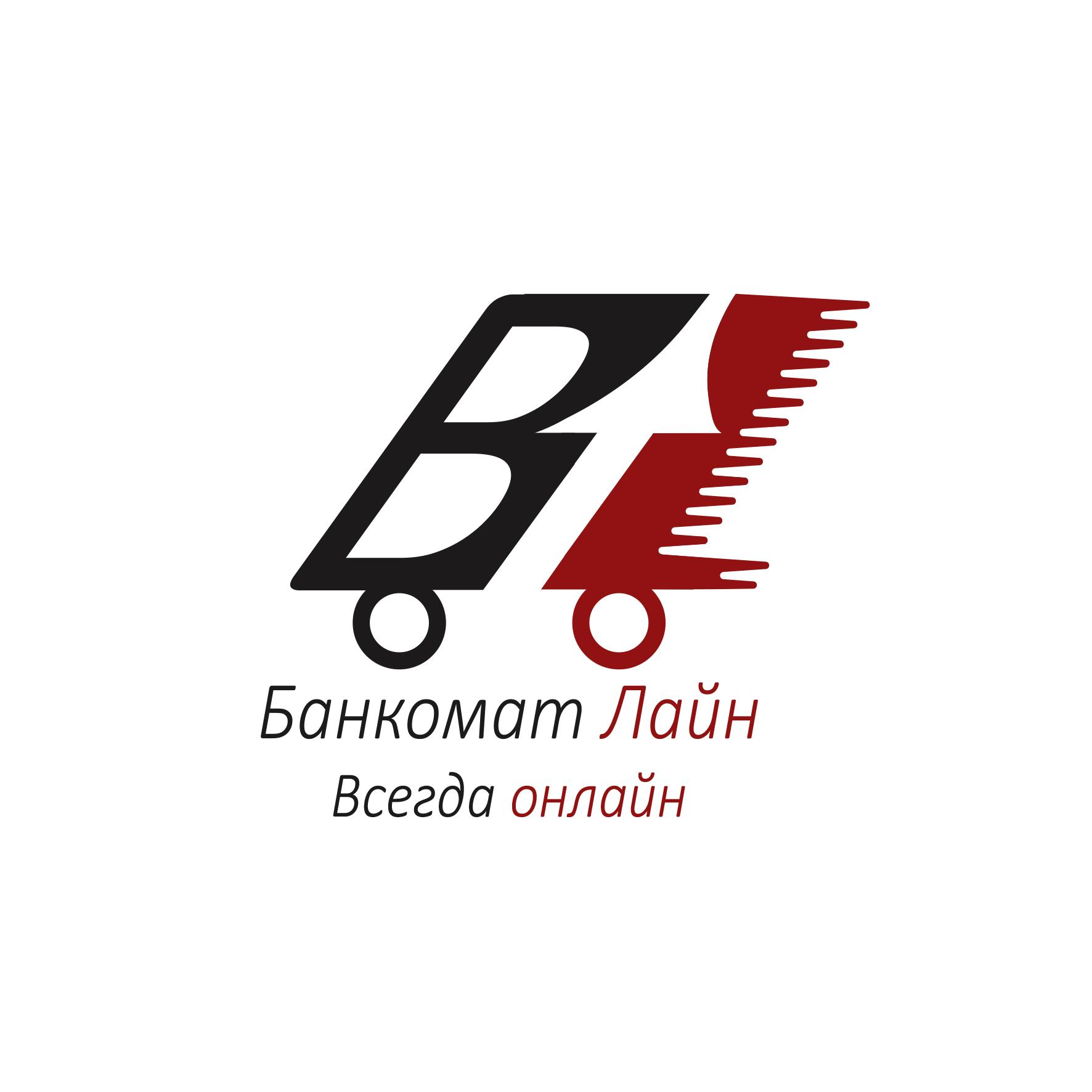 Разработка логотипа и слогана для транспортной компании фото f_7025880c1194e70c.jpg