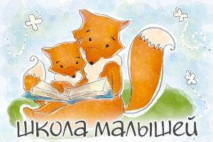 Логотип для детского сайта