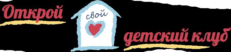 Логотип для инфобизнеса
