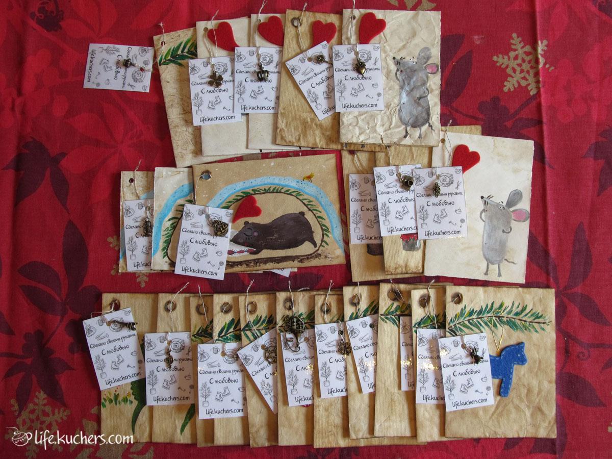 Новогодние открытки на кофейной бумаге